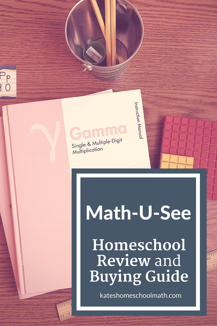 math-u-see review
